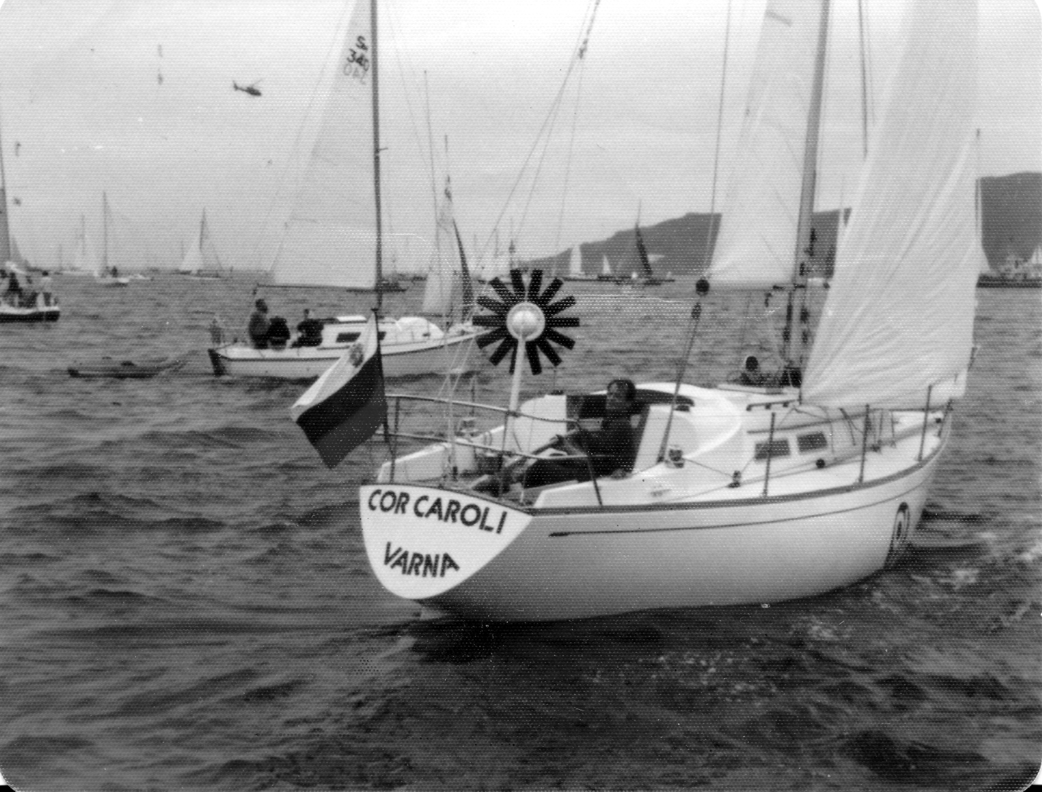 ЗА НАС – Ветроходна академия Кор Кароли / Cor Caroli Sailing Academy